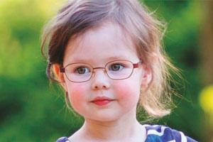 Kinderbrillen Centraloptic